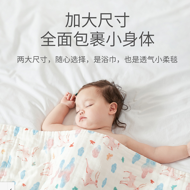 Babygreat婴儿浴巾吸水速干抗菌多用途