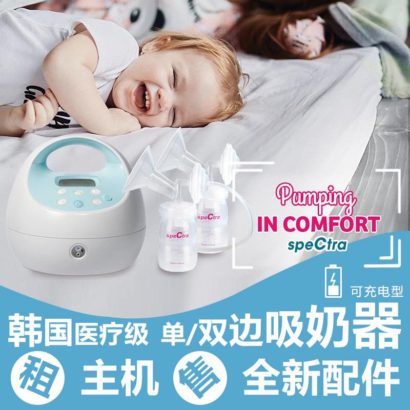贝瑞克单/双边电动智能吸奶器S1可充电母婴