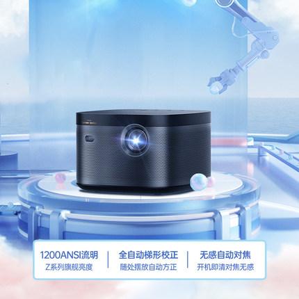 超值折扣!极米NEW Z8X投影仪家用1080P全高清客厅家庭影院