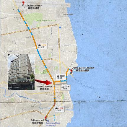 海鸟窝旅游 杜马盖地市区酒店 Hotel Essencia 埃森西亚精华酒店