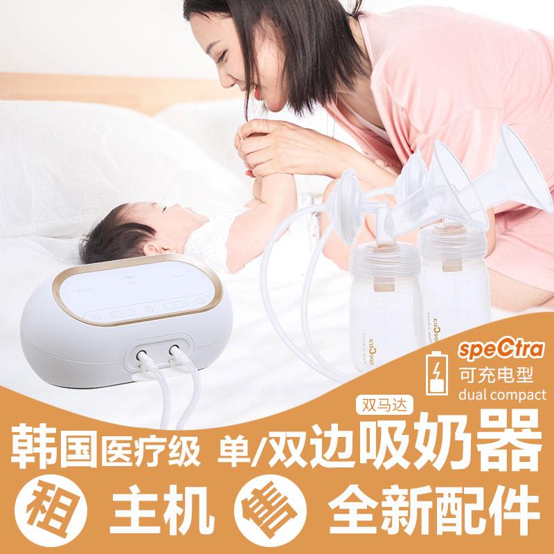 贝瑞克Dual Compact充电便携电动双边吸奶器 原装新款母婴用品