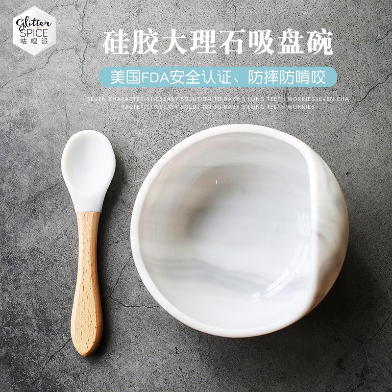 咕哩派食品级婴儿硅胶吸盘碗